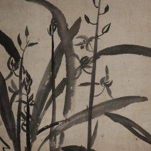 Nguyễn Tiến Chung, Lan trúc, mực nho, 32,5×22,5cm, 1966
