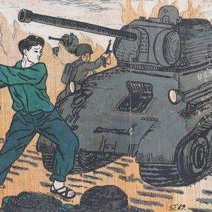 SH 08A cảnh đánh xe tăng, bột mầu, 26,5x37cm, 1969, Nguyễn Sĩ Thiết